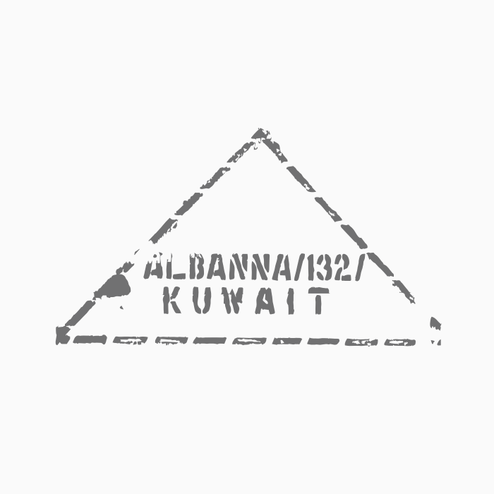 Al Banna